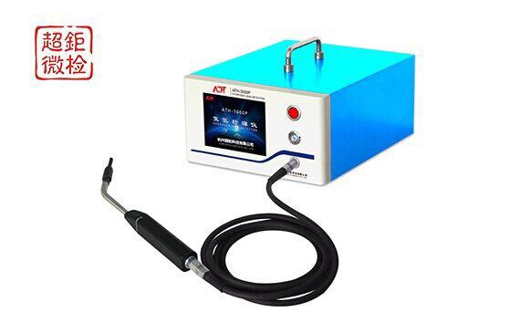 【超钜微检】氮氢检漏仪与氦质谱检漏仪有什么不同?关键看检漏精度、成本高低比较