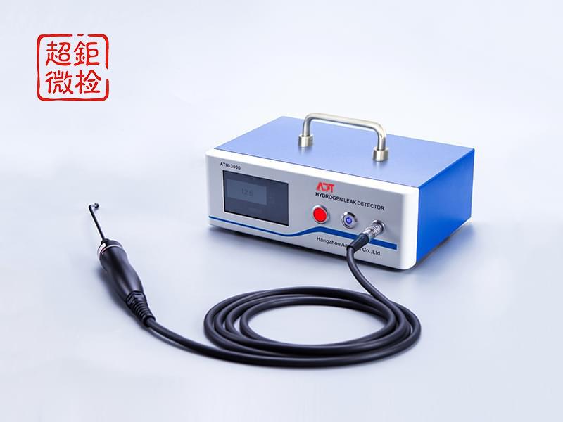 氢气检漏仪