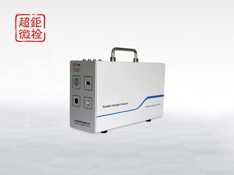 ATG-300H 便携式氢分析仪