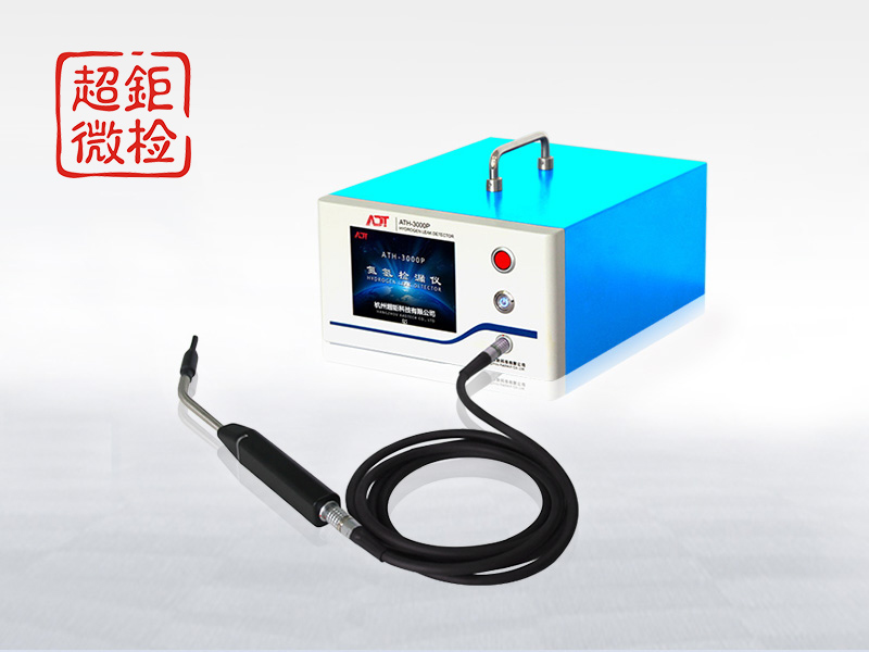 ATH-3000P 氮氢检漏仪