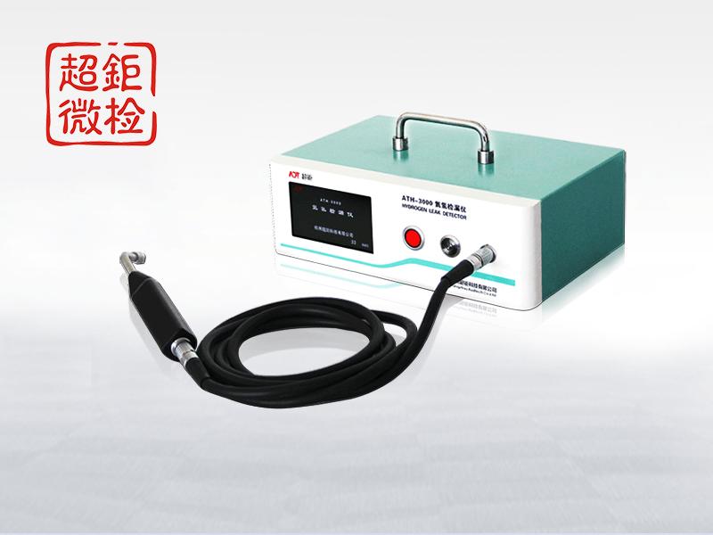 ATH-3000 净水净饮检漏仪