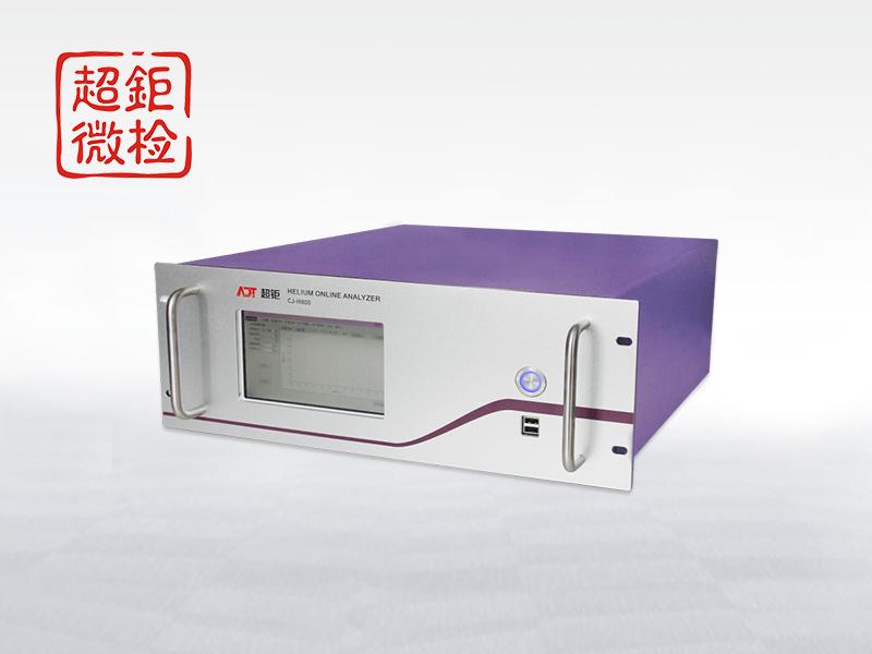 ATG-H800氦气在线分析仪