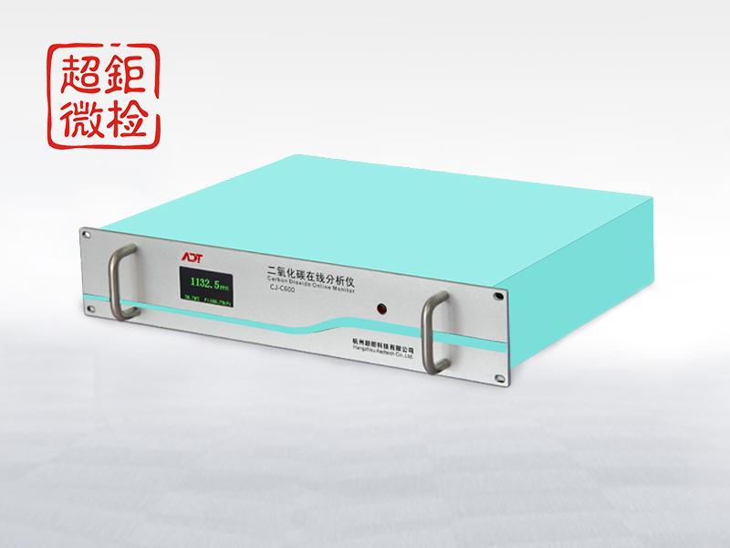 ATG-C600二氧化碳在线分析仪