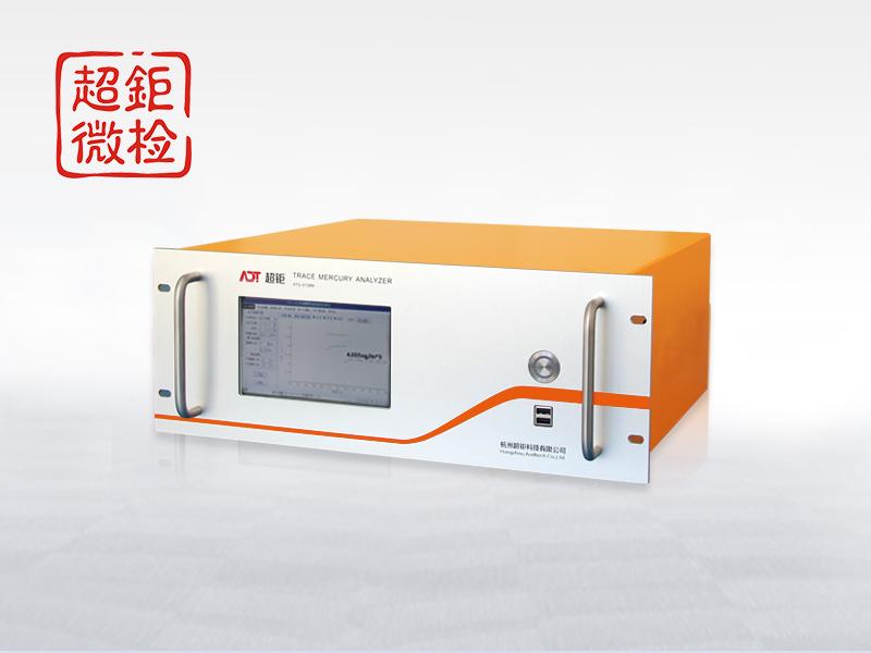 ATG-6138M 高精度测汞仪
