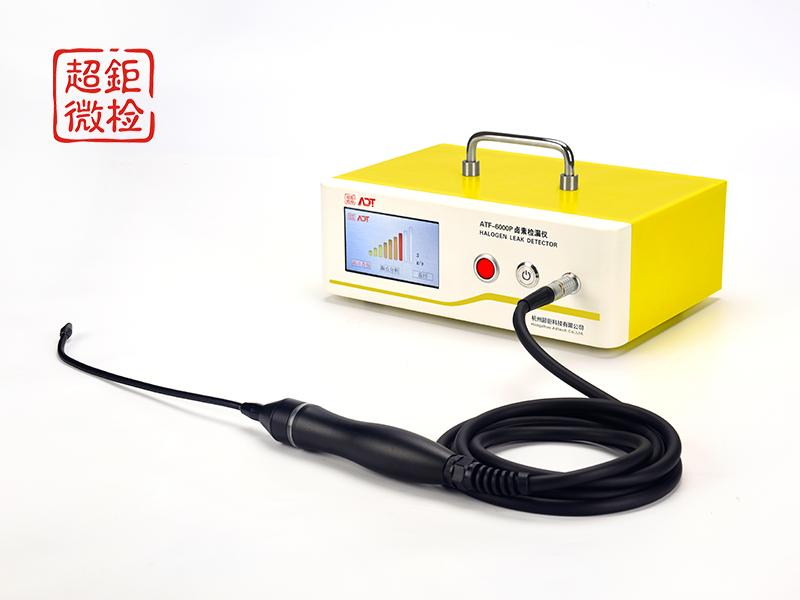 ATF-6000P卤素检漏仪