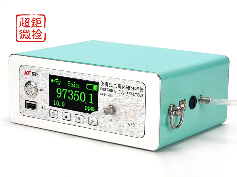 ATG-C60便携式二氧化碳分析仪